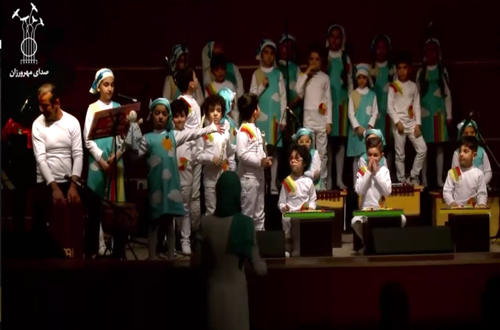 ارکستر کودک آموزشگاه موسیقی صدای مهرورزان